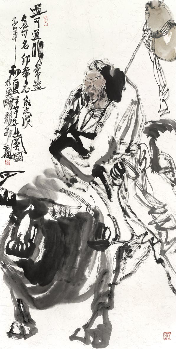 王首麟字画
